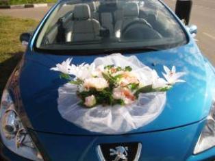 как делать украшения на машину