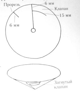 P1170650