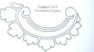 P1170871