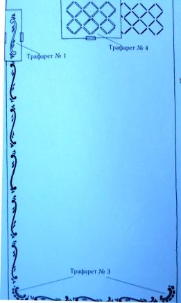 схема оформления занавесок