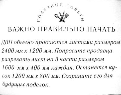 P1170965