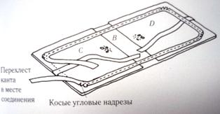 P1180118