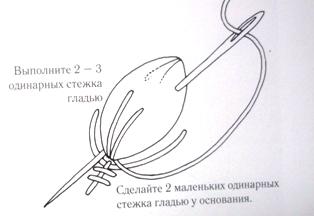 P1180125