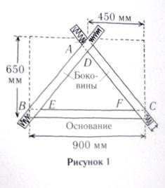 P1180698