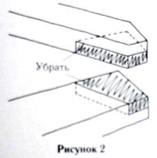 P1180699