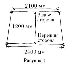 P1200701