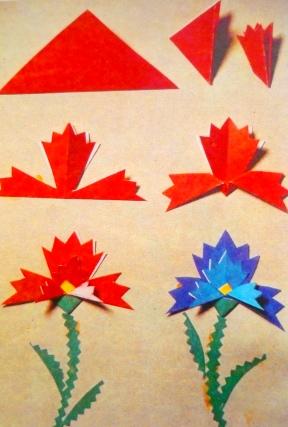 гвоздика в технике оригами