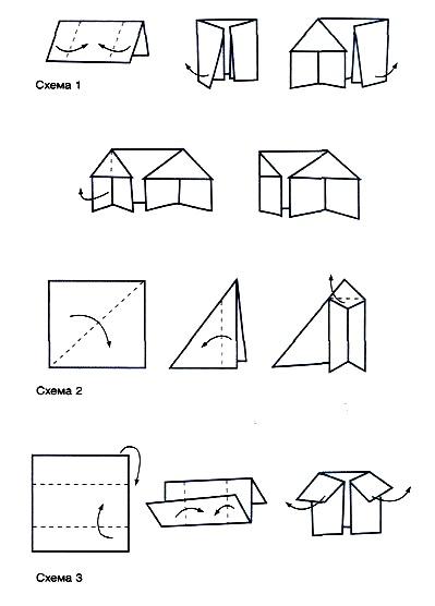 Домик из бумаги оригами схема