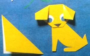 собака в технике оригами